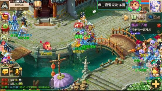 回合制游戏的作品来说,《梦幻西游》手游版做得精致了许多,在保持原有的Q版人物风格的基础上,包括技能特效,UI界面以及场景设计,整个游戏的画质都达到了现在主流游戏的画面水准。当然画面饱和度已经远超过当年的水平了,玩家可以在这古色古香的场景中回味当年初体验这款游戏时的感动。   【游戏剧情】5分 我不知道当年的老玩家们还记不记的原作的剧情了,我是肯定已经忘光光了,而这次的手游版略微强化了剧情的存在感,虽然游戏玩法还是很容易让人完全忽略游戏的剧情发展。这游戏的主要内容当然不是剧情,因此也得不了高分。  【游戏音