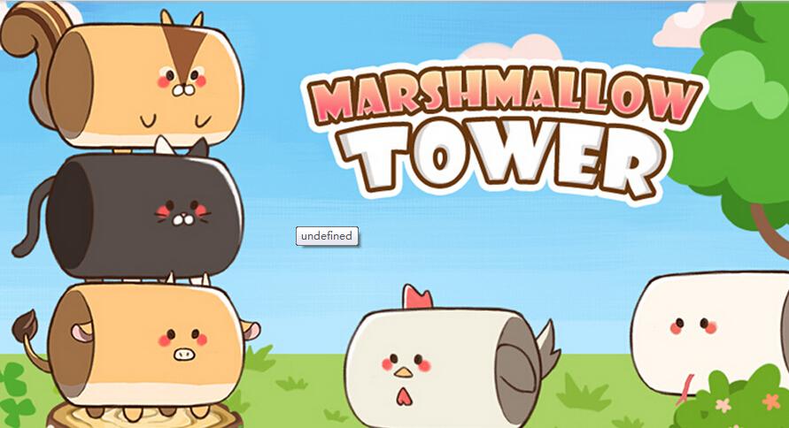 《上吧棉花糖》可爱动物叠叠乐游戏 android版正式推出