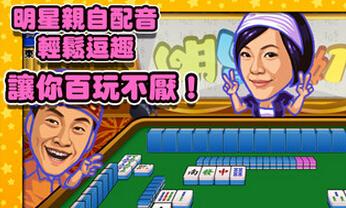 重阳节老人的节日游戏推荐
