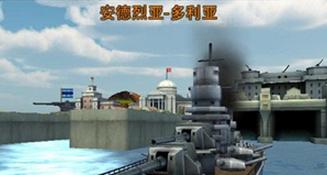 《雷霆舰队》新手篇之造船