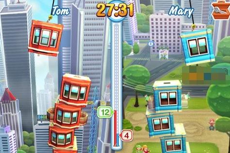都市摩天楼攻略