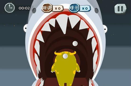 2,鲨鱼张开大嘴巴,把小绿怪吃掉.
