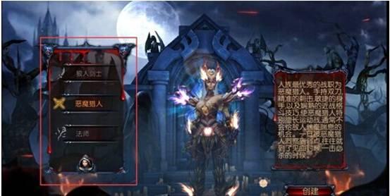 《神秘力量》玩法介绍 新手必看攻略