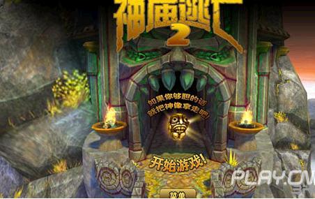神庙逃亡2人物技能分析 神庙逃亡2玩法操作介绍