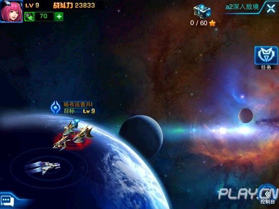 银河争霸新手玩家攻略 如何实现快速升级