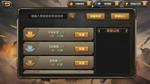 《合金弹头OL》玩法攻略篇:军团
