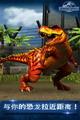 侏罗纪世界手游好玩吗?侏罗纪世界手游游戏介绍