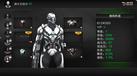 《异次元战神》如何快速提升战斗力称霸战场