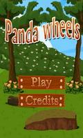 熊猫轮好玩吗?熊猫轮游戏介绍