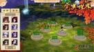 完美世界3D祭灵如何升级 祭灵升级攻略