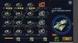 《坦克警戒》新手战力快速提升