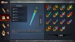 怎样培养一把与众不同的剑