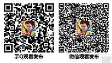 全民超神818开黑玩法抢先看 不删档5V5玩法介绍